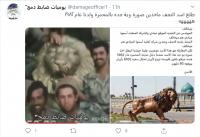 إهانة-كبيرة..-أسد-الله-الغالب-يغضب-العراقيين